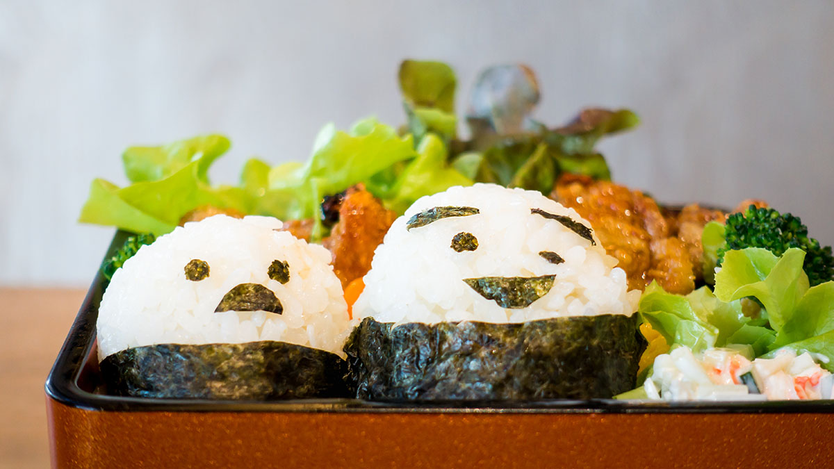 Image for Japanese Cooking: Bento Box