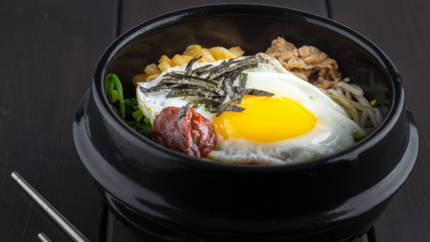 Image for Chicken & Vegetable Bibimbap
